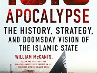 Announcing Will McCants's New Book about the Religious Origins of ISIS