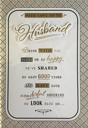 Husband Birthday Card (Lge) 8 Page