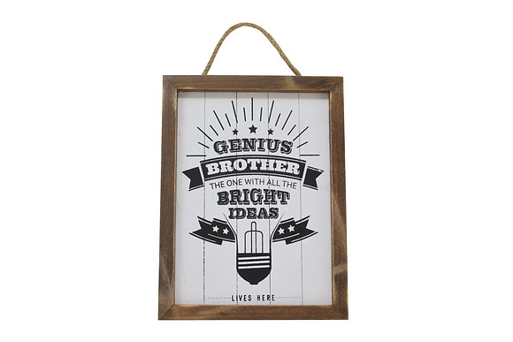 Brother Wooden Plaque