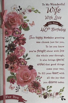 Wife's 40th Birthday Card