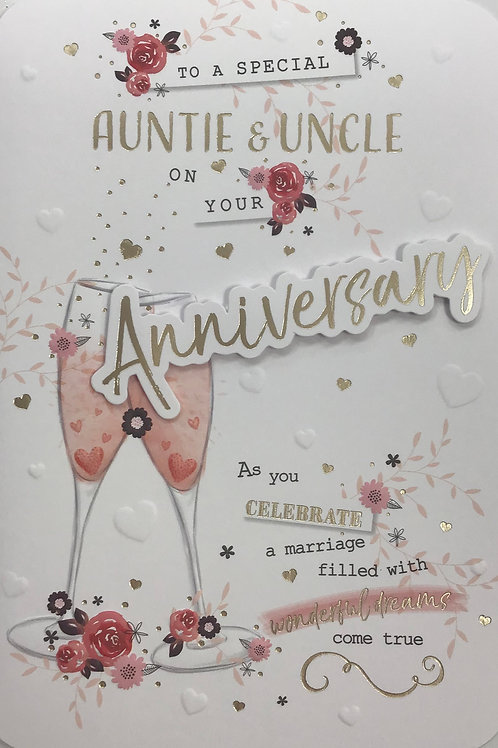 Auntie & Uncle Anniversary Card