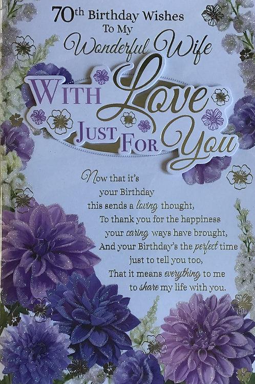 Wife's 70th Birthday Card