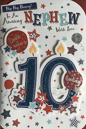 Nephew's 10th Birthday Card