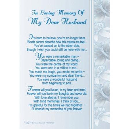 In Loving Memory Of A Dear Husband