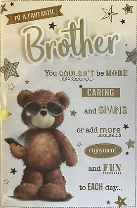 Brother Birthday Card 8 Page