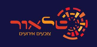 Tal_Or_Logo_blue.jpg
