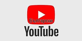 youtube BG.jpg