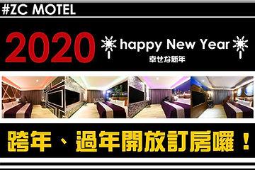 紫晴汽車旅館1113.jpg