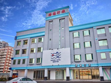 [ 媒體報導 ]台中海線住宿|超美天井貫穿整棟樓,被畫作包圍的梧棲行旅