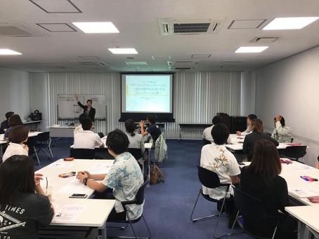 【セミナーお知らせ】トップリーグ沖縄主催「電話応対徹底トレーニング」セミナーに登壇します!
