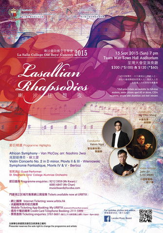 SSGC Alumnae Orchestra will be performing with La Salle Old Boys Symphony Orchestra