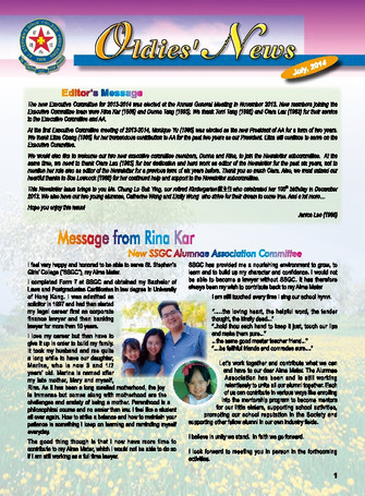 Newsletter - July 2014