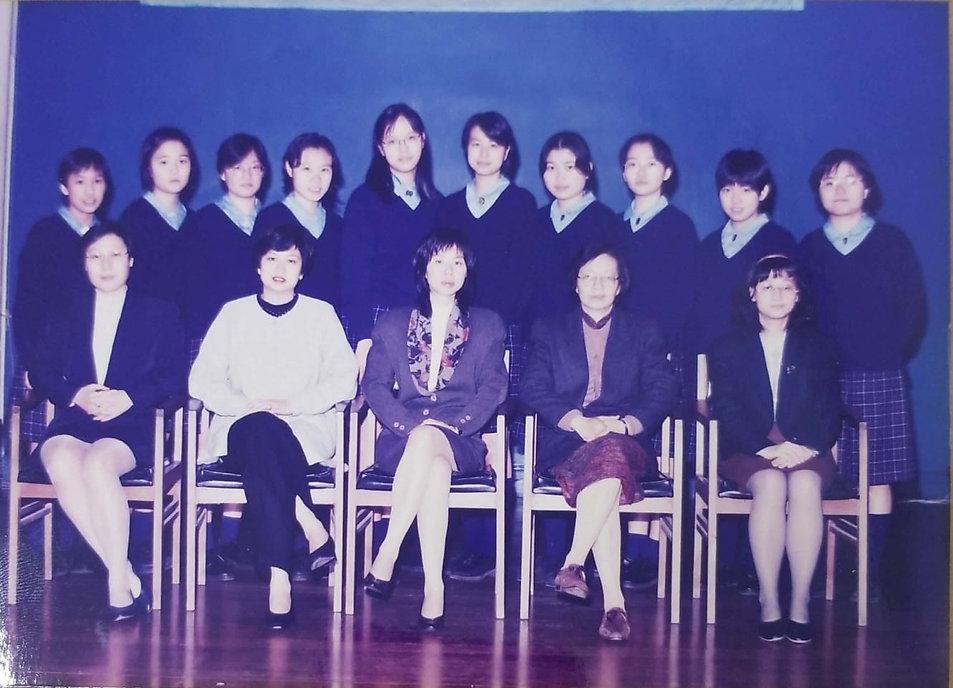 Christian Fellowship Committee, circa 1990s
