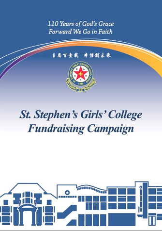 St. Stephen's Girls' College Fundraising Campaign