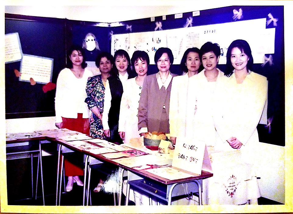With English Department, Open Day, circum 1995
