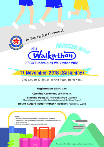 SSGC Walkathon 2018