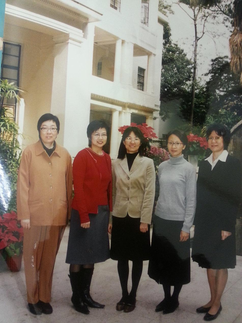 With Careers Team, circum 2005