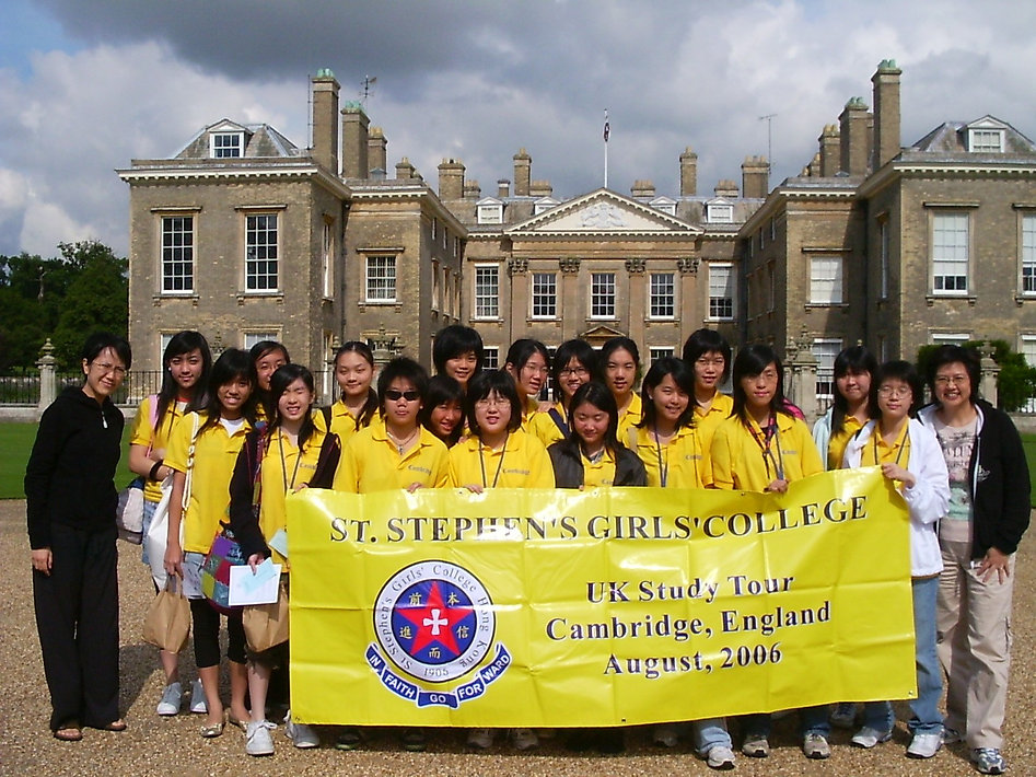 Leading first study tour to Cambridge with Ms W.Y. Mak, 2006