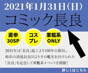 banner300_250.jpg