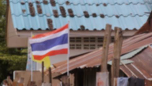 IOM flag 4.png