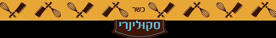 סדנאות בשר בחיפה
