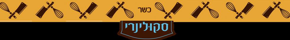 סדנאות בישול חיפה
