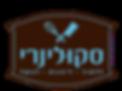 skulinary-logo.png