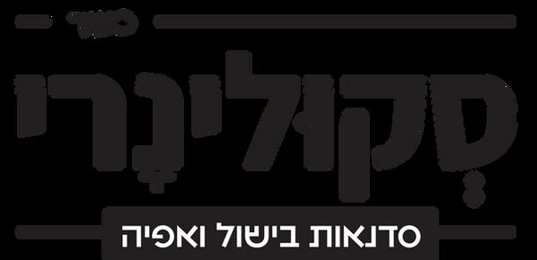 logo-skulinary.png