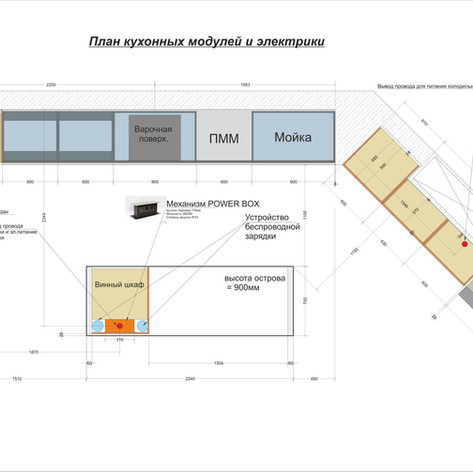 План кухни.jpg