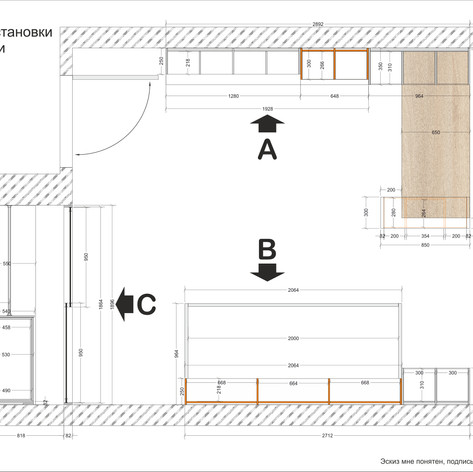 План расстановки мебели.jpg
