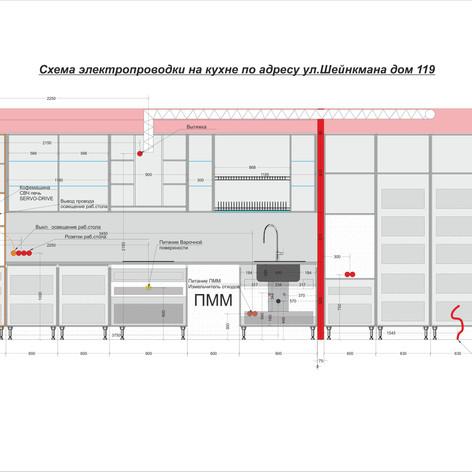 Схема элекропроводки на кухне.jpg