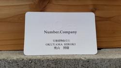 はじめまして Number.company(ナンバー.カンパニー) です
