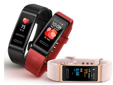 Huawei band 4 Pro launched; Check features, price & variants.