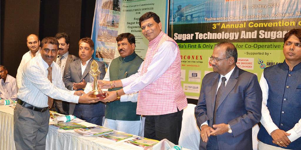 BHARATIYA SUGAR AWARD