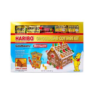 Haribo Gingerbread Kit 32oz.