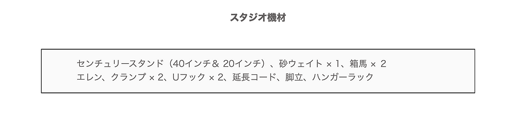 スクリーンショット 2020-09-05 0.00.06.png