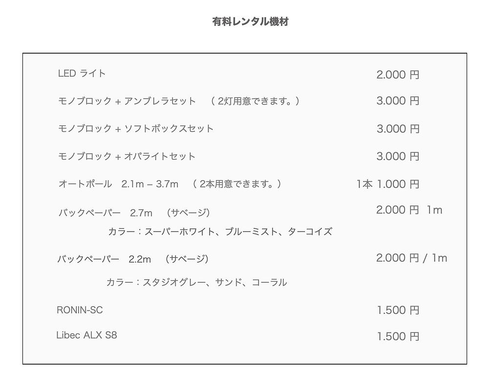 スクリーンショット 2020-09-10 23.03.04.png