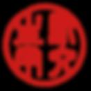 慶應大学公認スキーサークル「ピュアスキークラブ」の新入生用ページです。