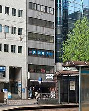 広島ノア外観.jpg