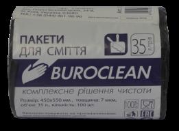 Пакети для сміття 35л/100шт, чорний