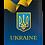 Thumbnail: Блокнот на пружині зверху UKRAINE, А-5, 48л., клітка, картонна обкл,