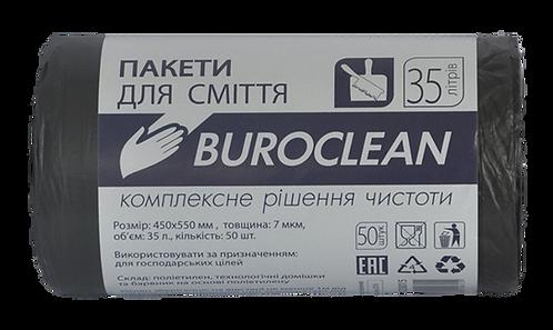 Пакети для сміття 35л/50шт, чорний