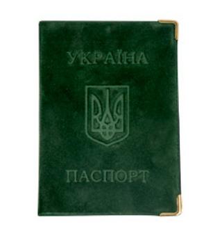 Обкладинка для паспорта, вініл-люкс, колір ассорті  0300-0025-99