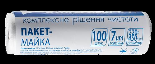 Пакет фасувальний 22 * 30 см, 100 шт в рулоні, 8 мкм  10200530