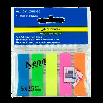 Закладки пластикові NEON 45x12мм, 5х25 аркушів, JOBMAX, асорті  BM.2302-98