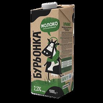 Молоко 2,5% 1 л, ультрапастеризоване., 12шт/уп  br.80717