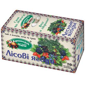 Чай фруктовий 2г*20*36, пакет, КАРПАТСЬКИЙ ЧАЙ  kr.2834