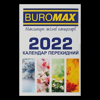Календар настільний перекидний 2022 р., 88х133 мм  BM.2104