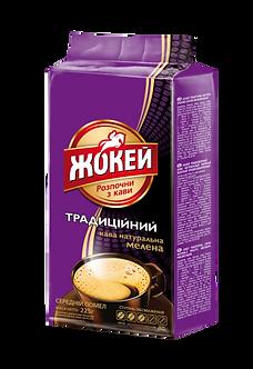 Кава мелена Жокей вакум 225гр  jk.1084