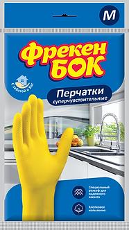 Рукавички гумові, для миття посуду, ФРЕКЕН БОК без ПДВ fb.80284
